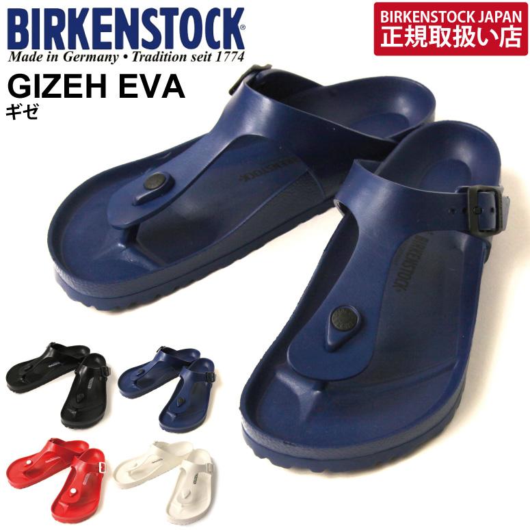 c7af012a9fe2 Retom  BIRKENSTOCK (Birkenstock) Giza-Eva sandal