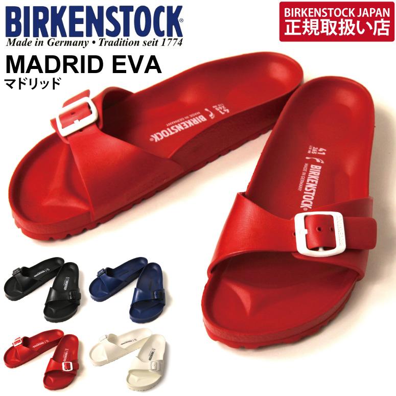 1f7471eb5f74 Retom  BIRKENSTOCK (Birkenstock) Madrid