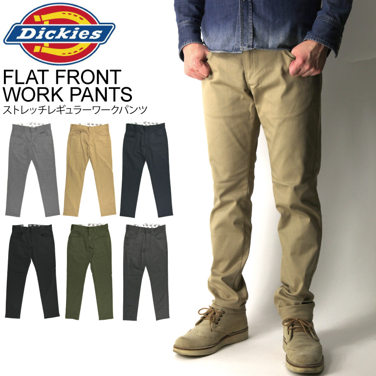 professional design newest selection hot-selling newest ★For a limited time! Product ★ Dickies (Dickies) FLAT FRONT WORK PANTS  stretch regular work pants which are targeted for up to 20% of OFF coupons