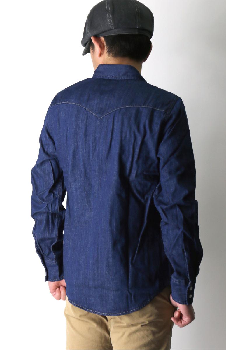 a47f77f8fd Levis Mens Classic Denim Shirt - BCD Tofu House