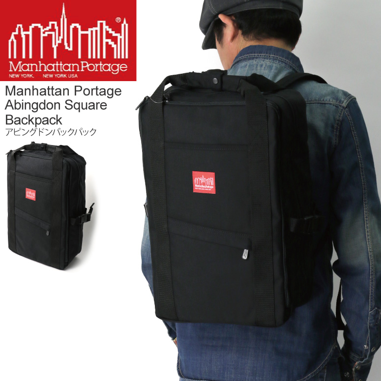 ★10%OFFクーポンまで使用可★【送料無料】Manhattan Portage(マンハッタンポーテージ) アビングドン バックパック デイパック リュックサック スクエアーバッグ 旅行用バッグ メンズ レディース【コンビニ受取対応商品】