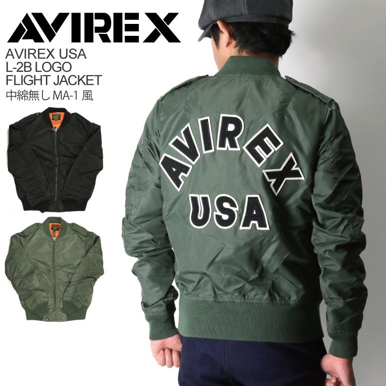 AVIREX(アビレックス) アヴィレックス L-2B ロゴ フライト ジャケット 中綿無し MA-1風 ミリタリー メンズ レディース【コンビニ受取対応商品】
