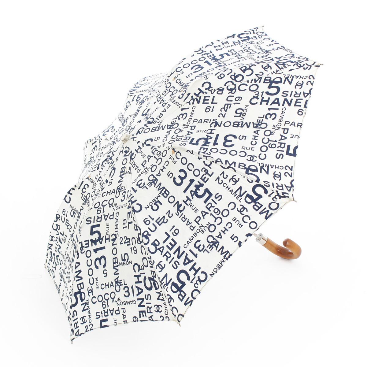 【シャネル】Chanel バイシーライン 折り畳み傘 ホワイト ネイビー 【中古】【鑑定済・正規品保証】【送料無料】31596