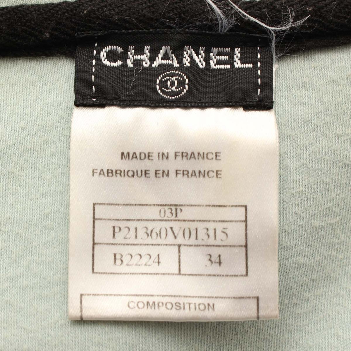 83af63e92235 ... スーパーSALE絶賛開催中】【シャネル】Chanelコットンジップパーカー03Pブラック ...