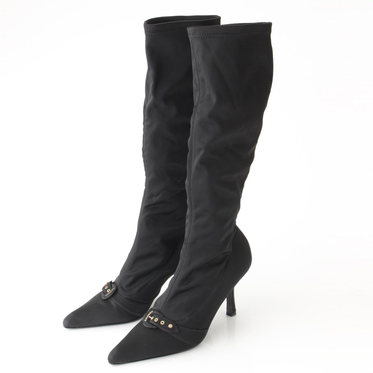 【シャネル】Chanel ポインテッドトゥ ナイロン ロングブーツ ブラック 37 1/2 【中古】【鑑定済・正規品保証】60045