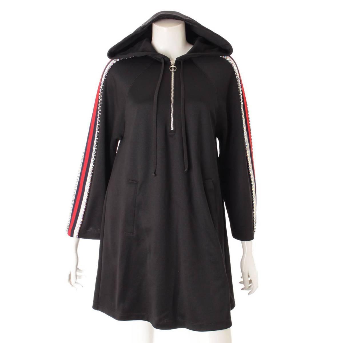 【10%OFFセール】【グッチ】Gucci 18SS オーバーサイズ クリスタル フード ジャージ ショートドレス ブラック XS 未使用【中古】【鑑定済・正規品保証】79152