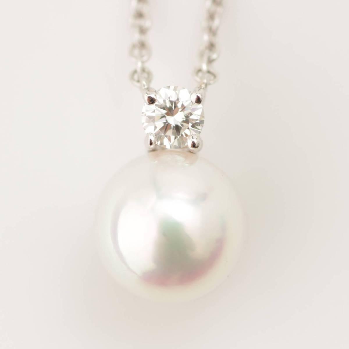 【ティファニー】Tiffany 750WG 1Pダイヤ パールネックレス ペンダント 【中古】【鑑定済・正規品保証】79868