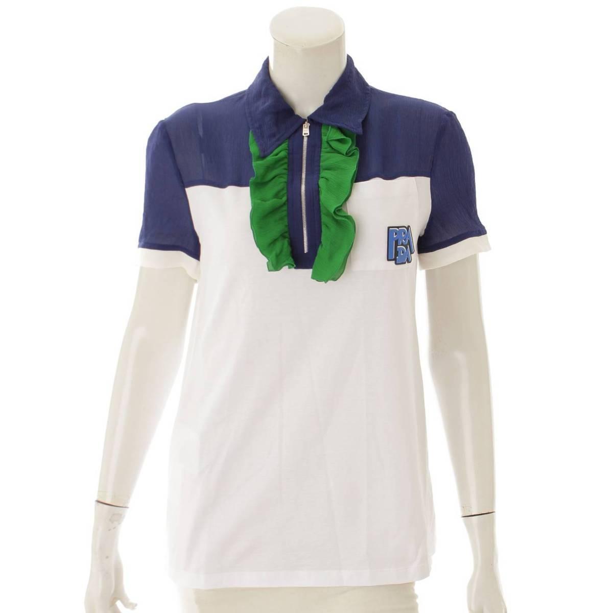 【プラダ】Prada 18年 シルク フロントジップ フリル ブラウス ポロシャツ ホワイト×ブルー×グリーン XS 【中古】【鑑定済・正規品保証】87862