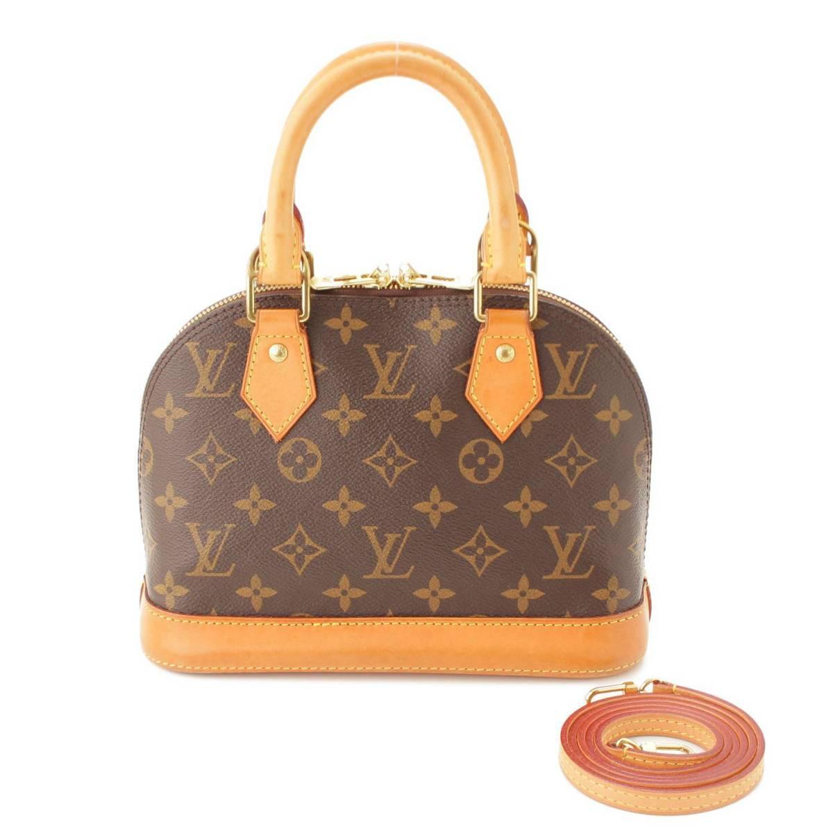 【ルイヴィトン】Louis Vuitton モノグラム アルマBB ショルダーバッグ M53152 ブラウン 【中古】【鑑定済・正規品保証】88681