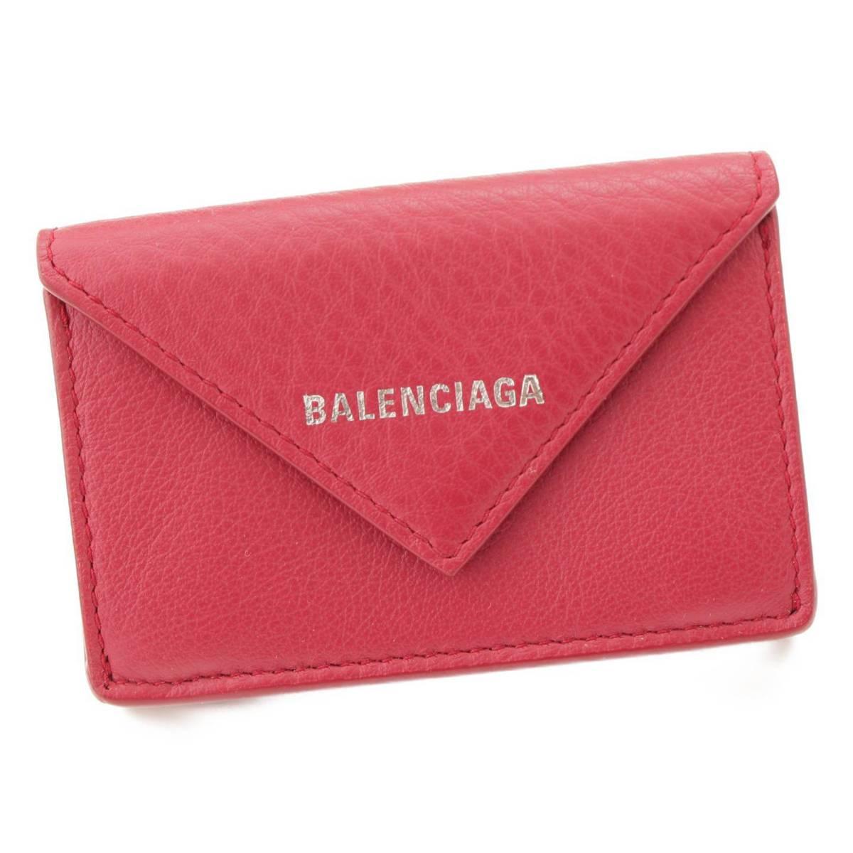 【バレンシアガ】Balenciaga ペーパーミニ ウォレット 三つ折り財布 391446 ボルドー 未使用【中古】【鑑定済・正規品保証】91234
