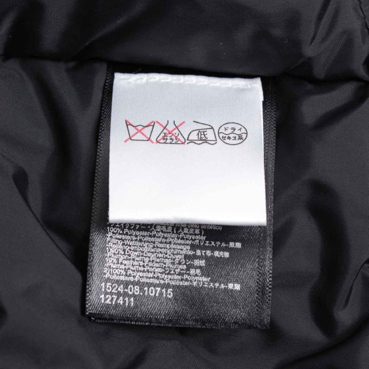 ソノタメゾンスコッチ スコッチ ソーダ ファー付き ダウンコート ライトブルー 1鑑定済・正規品保証 22125nO0Nv8wm