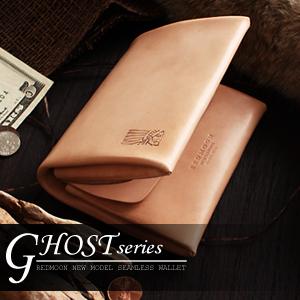 REDMOON レッドムーン 二つ折り財布 Ghost ゴースト フラッグ 刻印入 S-GT1[メンズ 男物 本革 サドルレザー 日本製 職人 匠 財布 革財布 ウォレット ショートウォレット おしゃれ かっこいい 大人 彼氏 男性 プレゼント]