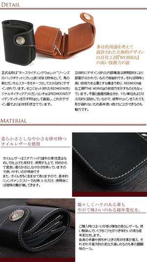 短的REDMOON红月亮钱包/对开皮革钱包黑色彩色HR-01A