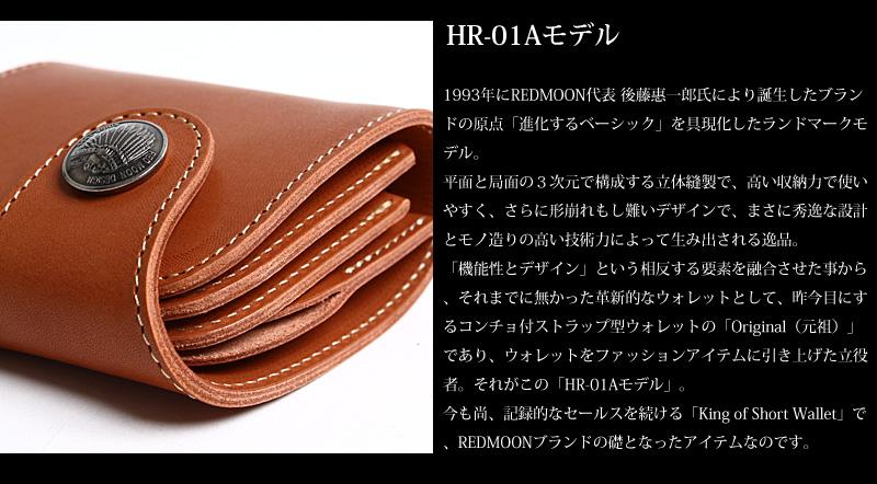 期间有限的点过过定制两个钱夹 HR 01A 中期谭红茶叶
