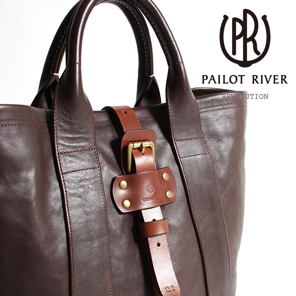 PAILOT RIVER パイロットリバー スタンダード トートバッグ 【21】 キップスキン ベルト PR-21BH-BB[メンズ バッグ 鞄 レザー おしゃれ かっこいい 大人 彼氏 男性 プレゼント]