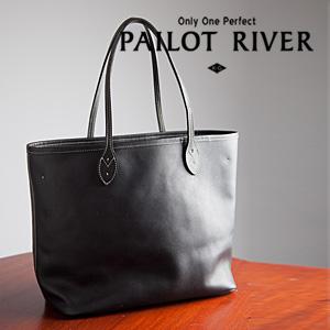 PAILOT RIVER パイロットリバー カントリー トートバッグ マザー PR-MOTHER メンズ バッグ 鞄 レザー おしゃれ かっこいい 大人 彼氏 男性 プレゼント クからトレドまで幅広いアイテムを提案! お年始 成人の日 通学 卒業祝 古稀祝