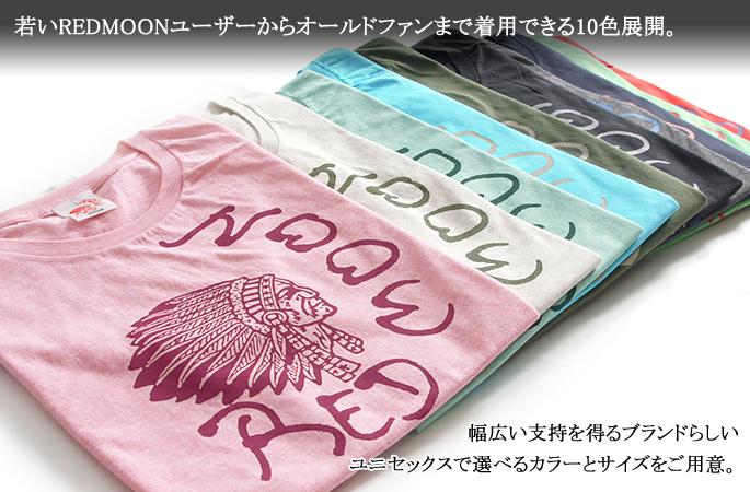 在日本工匠 Takumi 手工禮物禮品包裝男士皮革配飾生日過基本標誌 T 恤 RM T01 男士男士皮革馬鞍皮革