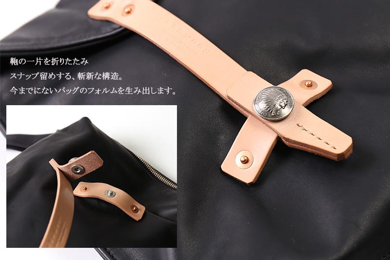 REDMOON Eiger   mini   shoulder bag RM-AG  REDMOON Red Moon mens leather  bags leather bags for men  8df5c3e38d712
