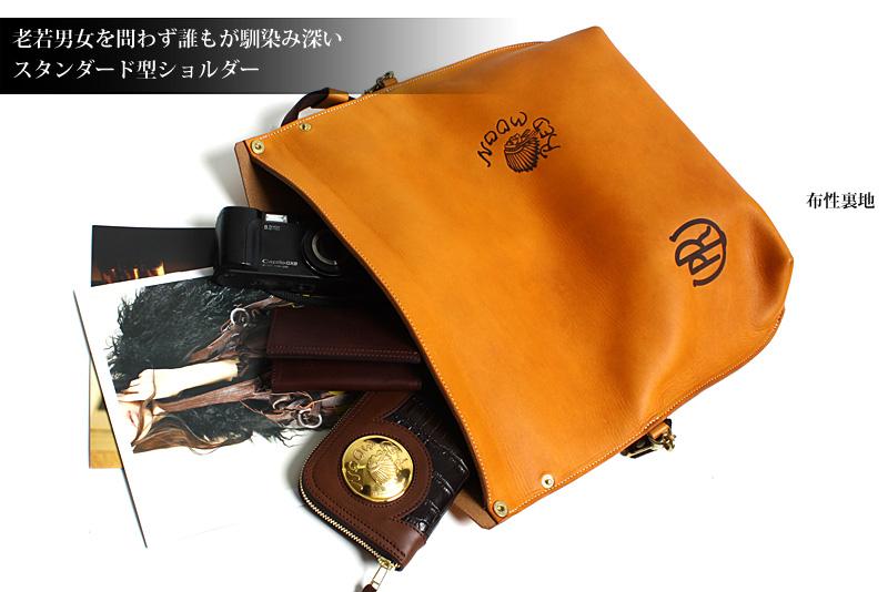 PAILOT RIVER pilot river shoulder bag PR-OVNM-SBW men's bags bag leather