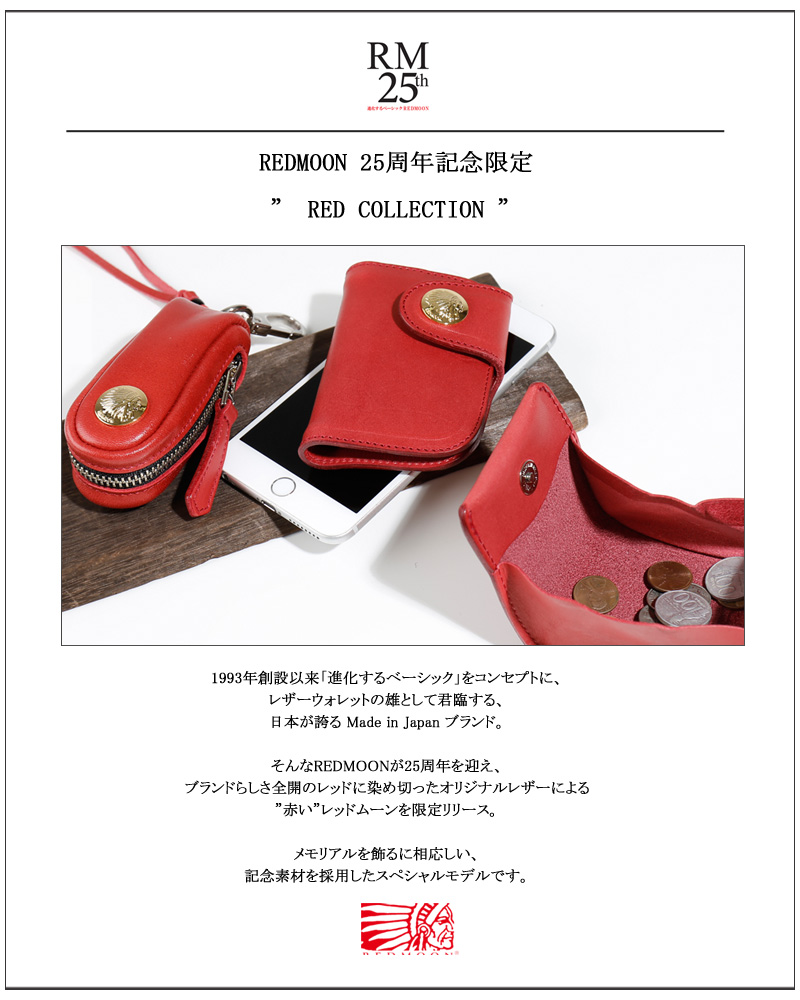 Limited PR KB ZK Leather Leather Comment Concho There Is Not The Adult Boyfriend Man Present That Men Mens Things Genuine Leather Luster Glove