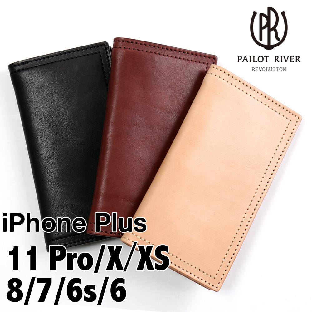 PAILOTRIVER パイロットリバー iPhone対応スマホケース 11 Pro/X・XS/8/7/6s/6PR-IPC6P/PR-IPC7P/PR-IPC8P/PR-IPCXP/PR-IPC11P-P[本革 サドル レザー アイフォン スマートフォン 日本製 職人 匠 おしゃれ かっこいい 大人 彼氏 男性 プレゼント]