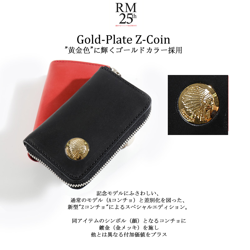 9dfad5c5eef7a7 [ゴールドコンチョ 18鍍金 メンズ 男物 本革 サドルレザー 日本製 職人 匠 財布