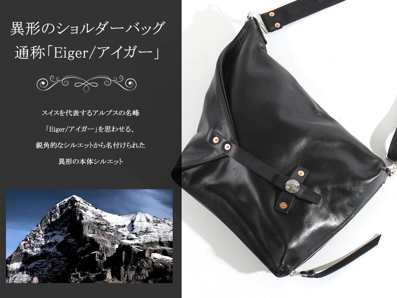 REDMOON red moon luster glove shoulder bag Eiger RM-AG  men bag bag leather  man adult Father s Day Mother s Day adult boyfriend present  331b3a14ed043