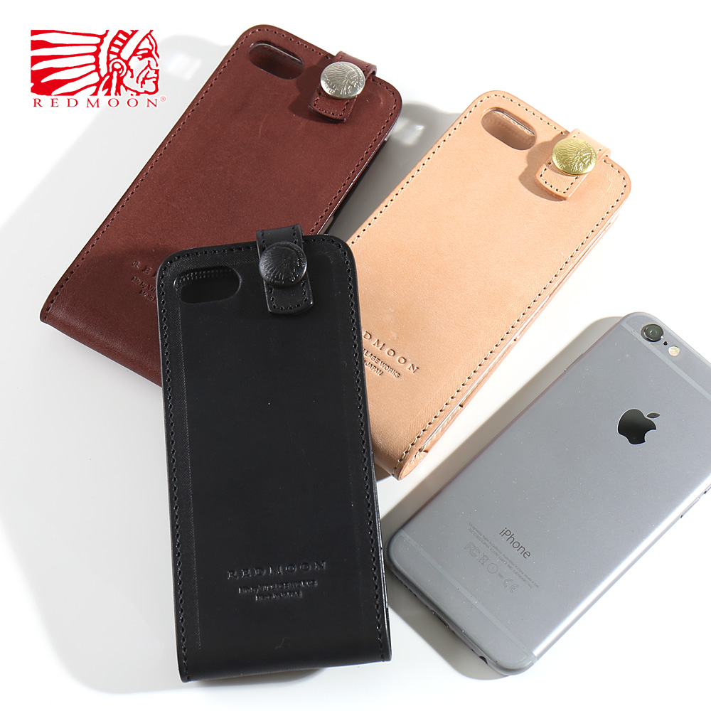 REDMOON レッドムーン iPhoneレザーケース 縦型 iPhone6/iPhone7 RM-IPC6T/RM-IPC7T[メンズ 男物 本革 サドルレザー スマホケース iphone6 iphone6s iphone7 ケース 日本製 職人 おしゃれ かっこいい 大人 彼氏 男性 プレゼント]