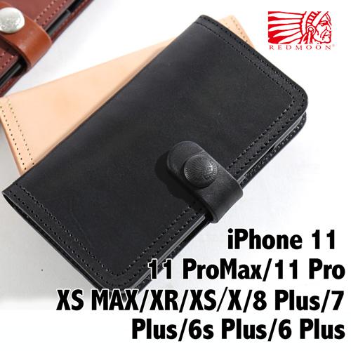 REDMOON レッドムーン iPhone Plus & XR & XS MAX対応スマホケース RM-IPC6P/RM-IPC6Ps/RM-IPC7P/RM-IPC8P/RM-IPCXR/RM-IPCXM[メンズ 男 本革 サドルレザー レザー アイフォン スマートフォン 日本製 職人 匠 おしゃれ かっこいい 大人 プレゼント]