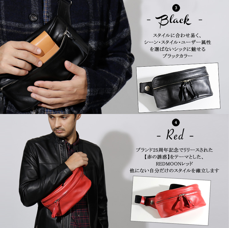 REDMOON red moon luster glove leather compact body fitting bag RM-MHBG [the  adult boyfriend man present that men bag bag leather fashion is cool]