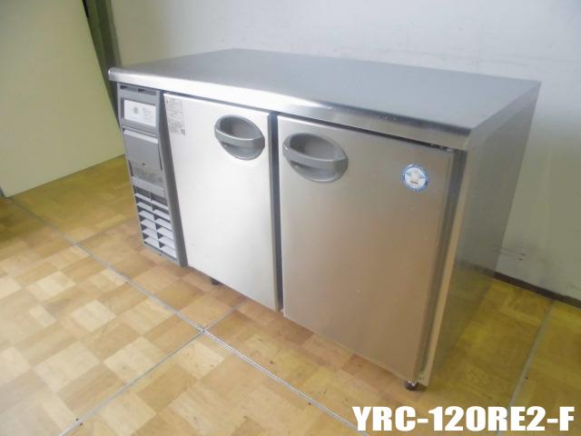 【中古】厨房 業務用フクシマ 台下冷蔵庫コールドテーブルYRC-120RE2-F W1200×D600×H800mm 2015年製 100V
