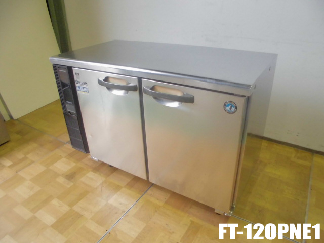 【中古】厨房 業務用ホシザキ 台下冷蔵庫コールドテーブル FT-120PNE1 W1200×D600×H810mm 100V
