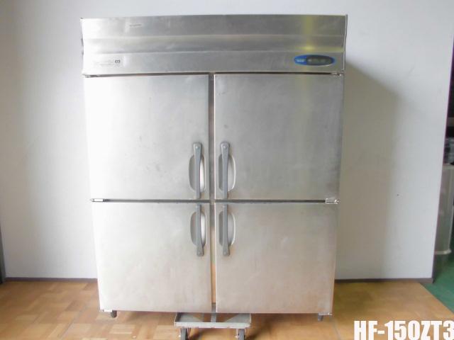 【中古】厨房 ホシザキ業務用 4面 冷凍庫フリーザー HF-150ZT31053L W1500 D6503相200V インバーター