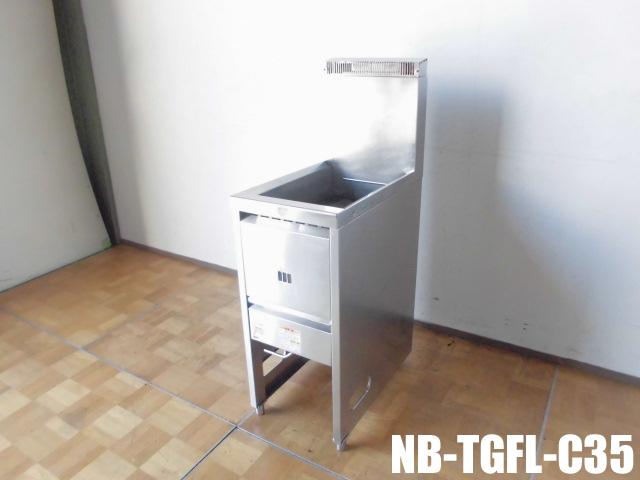 【中古】厨房 業務用タニコー 1槽ガスフライヤーNB-TGFL-C35 LPガス W350×D600×H800(BG1140)mm 2012年製