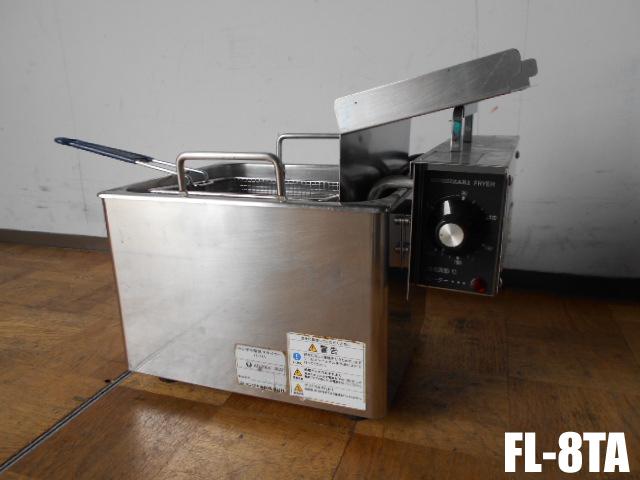 【中古】厨房 業務用ホシザキ 電気フライヤーFL-8TA 卓上電気 3相200VW265×D630×H355mm