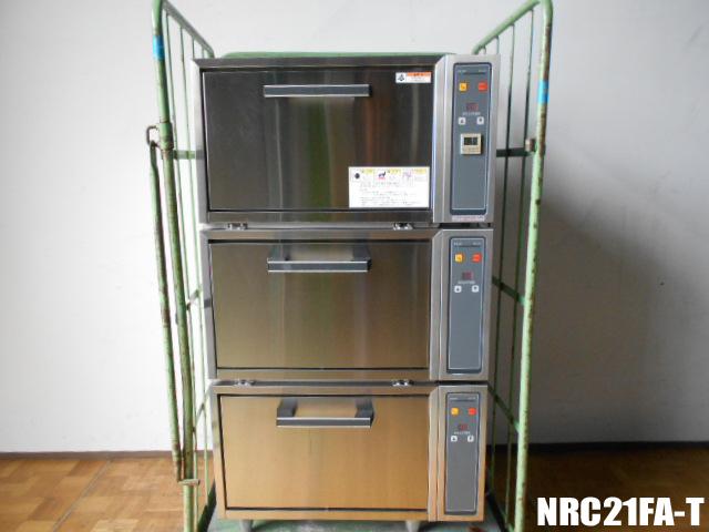 【中古】厨房 業務用ネオシス3段ガス自動炊飯器 NRC21FA-T LPガスW750×D700×H1340mm単相100V 2015年製