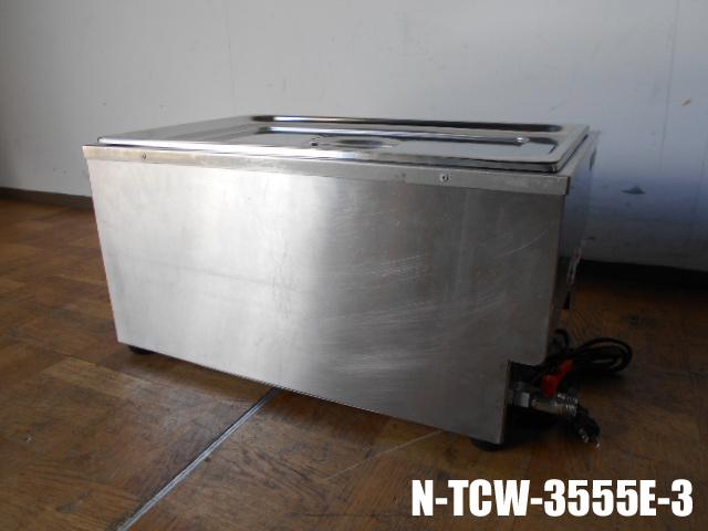 中古 厨房 超激安 期間限定特価品 業務用 タニコー 電気式ウォーマー 卓上 W350×D550×H280mm スープウォーマー フードウォーマー N-TCW-3555E-3
