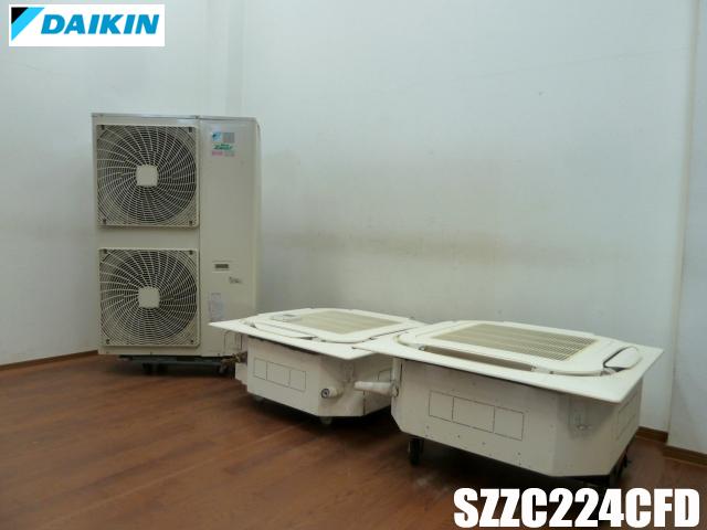 【中古】厨房 ダイキン業務用エアコン天井カセット4方向天カセ 8馬力 同時ツインSZZC224CFD 三相200V 2016年製ワイヤードリモコン付