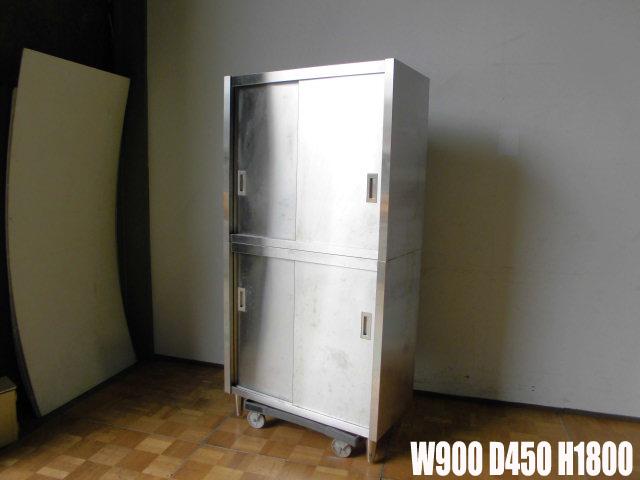 【中古】厨房 業務用食器庫 食器棚 W900×D450×H1800mm収納棚 作業棚 店舗 調理場