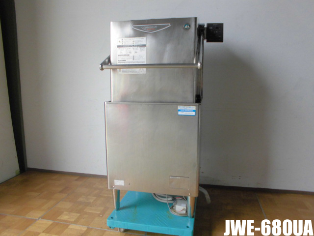 【中古】厨房 ホシザキ 業務用 食器洗浄機 食洗機 JWE-680UA 三相200V 60Hz専用 パネル、足交換済み W655×D723×H1432mm