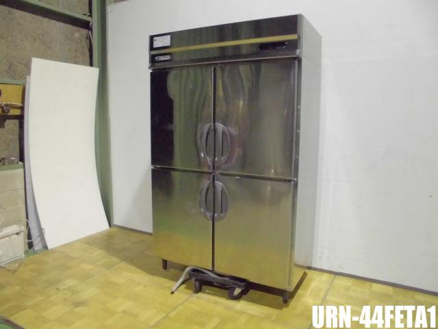 【中古】厨房 フクシマ 縦4面 冷凍庫 URN-44FETA1 W1200 D650 H1950 3相 200V 840L
