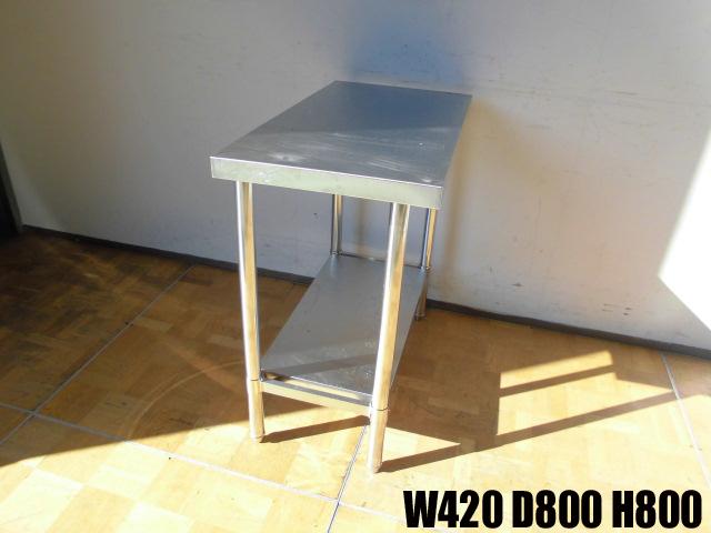 【中古】厨房 業務用ステンレス 作業台 調理台 スノコ板付W420×D800×H800mm店舗 台 棚
