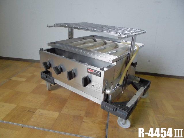 【中古】厨房 リンナイ 業務用 下火式グリラー R-4454(3) 都市ガスW580 D640 H400