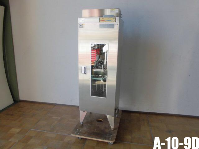 【中古】厨房 イシダ厨機 業務用 電気消毒機 A-10-9D 100V 60Hz専用 殺菌乾燥タイマー機能 給食 配膳 包丁 まな板 W500×D450×H1600mm