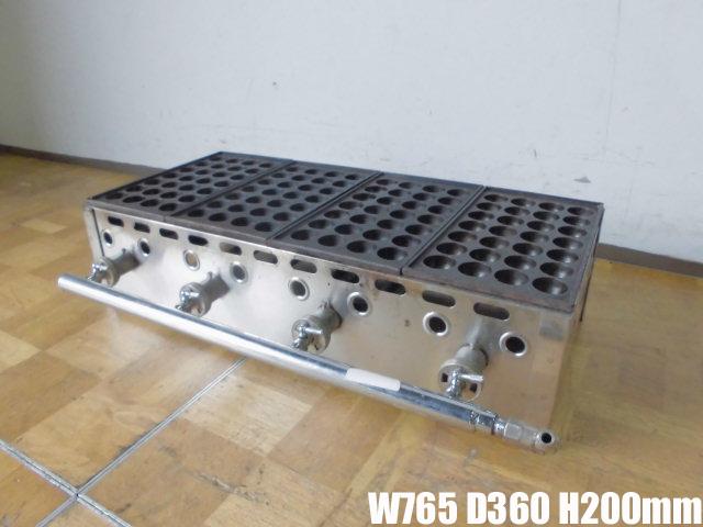 【中古】厨房 たこ焼き台28穴×鉄板4枚 都市ガスW765×D360×H200mm