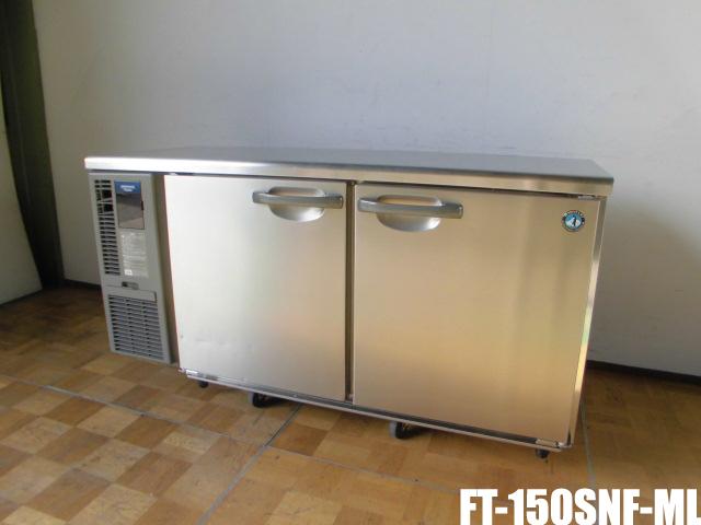 【中古】厨房 ホシザキ 業務用 台下冷凍庫 コールドテーブル FT-150SNF-ML センターピラーレス 100V 331L W1500×D600×H800mm