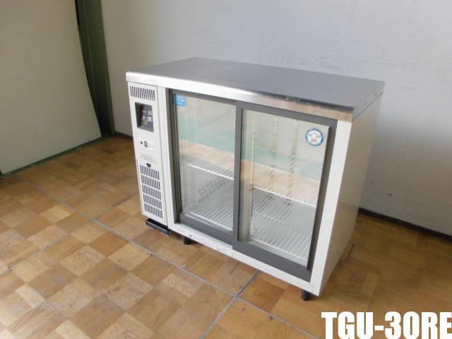 【中古】厨房 業務用 フクシマ 小型 冷蔵ショーケース TGU-30RE 台下 コールドテーブル スライド扉 アンダーカウンター 超薄型 139L 100V