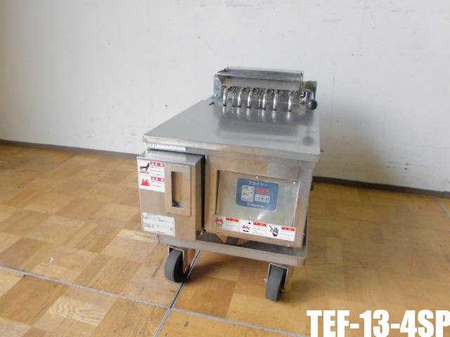 【中古】厨房 ニチワ 業務用 卓上 電気フライヤー TEF-13-4SP 3相200V 13L W380×D600×H300mm