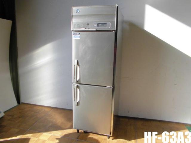 【中古】厨房 ホシザキ 業務用 縦型 2面冷凍庫 フリーザー HF-63A3 493L 三相200V W630×D800×H1920mm