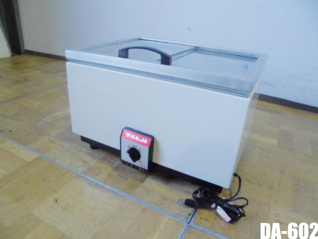 【中古】厨房 業務用 タイジ 電気 カップウォーマー DA-602 ドライタイプ 乾燥保温機能 100V 取扱説明書付き カフェ ホテル 2012年製